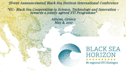 Event Announcement: Black Sea Horizon International Conference