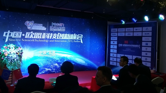 CeRISS participates in Matchmaking Tour to China