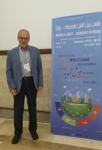 Middle East - Europe Forum (MEEF), 19-21 October 2018, Kish Island (Iran)